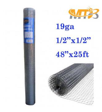 MTB Galvanized Hardware Cloth 48 Inch x 25 Foot -1/2 Inch x 1/2 Inch 19GA