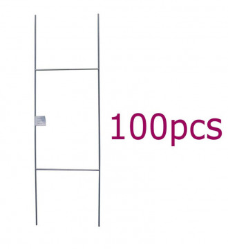 MTB H Frame Wire Stakes 30 x10-inch (Pkg of 100) 9ga Metal -Yard Sign Stakes for Advertising Board,Yard Stakes for Signs